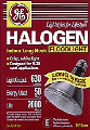 Indoor Halogen Long Neck Floodlight, 75 Watt **