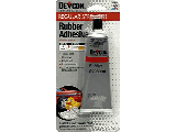 Devcon Rubber Adhesive 2 Oz Tube